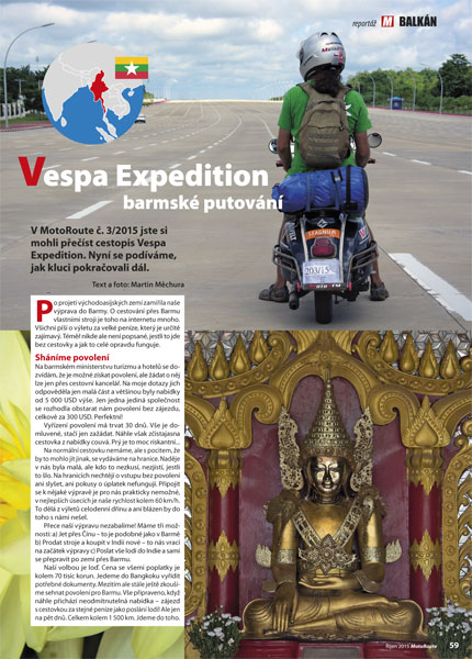 Vespa Expedition Barma
