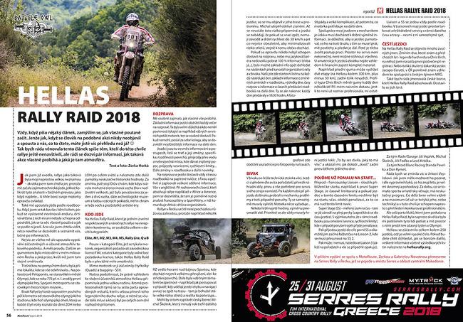 Hellas Rally Raid 2018
