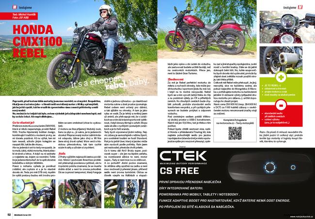 Test: Honda CMX1100 Rebel